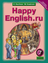 Английский язык Happy English .ru Кауфман К.И. 7 класс