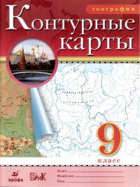 Гдз по религии россии 8 класс